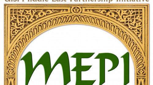 MEPI-logo